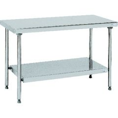 Table inox 70x140 cm Tournus